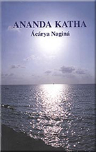 anandakatha